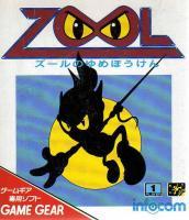 Avatar di Zool